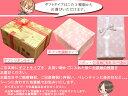 入浴剤福袋 100個 【送料無料】母の日 プレゼント ...