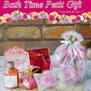 【バスタイム プチギフト♪】 誕生日プレゼント 女性 もらって うれしい プレゼント プチギフト 入浴剤入浴剤 かわいい カワイイ おしゃれ オシャレ バスソルト ギフト セット Petite gift