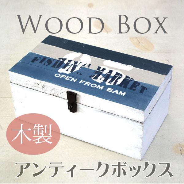 Sea Bell アンティーク ウッドボックスボックス