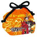 仮面ライダーセイバー ランチ巾着 弁当袋 ランチ袋 聖刃
