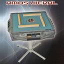 全自動麻雀卓 アモス ヴィエラ(AMOS VIERAL)【送料込み】532P15May16