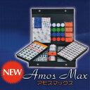 手打ち麻雀牌 AMOS MAX(マックス)532P15May16