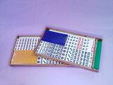 自动麻将桌 - 瓦 - 人谁拥有Senchurimoa!自动麻将牌[更多]世纪[全自動麻雀牌【センチュリーMORE】【マラソン201407送料込み】]