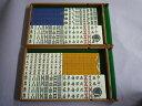 全自動麻雀牌「アモスマーテル」(青、黄色2面セット)送料無料【送料込み】02P12Oct15