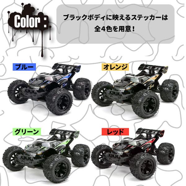 チームマジック E5 HX Racing Mo...の紹介画像2