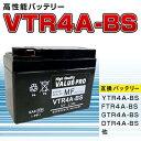 【新品】高性能バッテリー[ホンダ:50]◆タクトS[AF31] スタンドアップタクト[AF30]◆YTR4A-BS,FTR4A-BS,GTR4A-BS,DTR4A-BS他互換