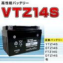 【新品】高性能バッテリー ホンダ:OVER ◆CB1300スーパーボルドール SC54 ◆YTZ14S,FTZ14S他互換
