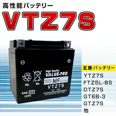 【新品】高性能バッテリーYTZ7S(FTZ5L-...の商品画像