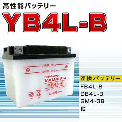 【新品】高性能バッテリー[スズキ:50]◆蘭ラン 薔薇バラ◆YB4L-B,FB4L-B他互換