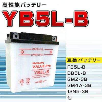 【新品】高性能バッテリー[スズキ:〜250]◆RG250・RG250E[GT250 RG250]◆FB5L-B他互換