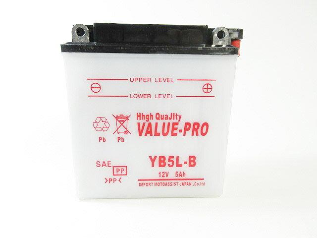 【新品】高性能 バッテリー YB5L-B ◆[スズキ:〜250] RG250・RG250E[GT250 RG250] FB5L-B 他互換
