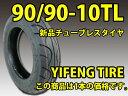 �ڿ��ʡۥ����������ѥ��塼�֥쥹������ 90 / 90-10 TL DIO AF34 AF35 JOG ���ɥ쥹V125 ¾