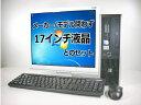 中古パソコン 【Windows7】 [X23D7] HP dcシリーズ [Core2duo 1.8GHz 2GB 80GB DVD-ROM 以上] Windows7 17インチ液晶セット 【中古デスクトップパソコン】【デスクトップ】【PC】【中古】【激安】【レビューを書いて送料無料!】【RCP】