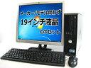 中古パソコン 【Windows7】 [D16D9] DELL Optiplex 755 Core2-2.3GHz 2GB 80GB DVD-ROM Windows7 Home 19インチ液晶セット 【中古パソコン】【デスクトップ】【PC】【中古】【1ヶ月保証】【激安】【RCP】【レビューを書いて送料無料!】