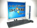 中古パソコン 【Windows7】 [N37D9] NEC MA-B Pentium DualCore 3.0GHz 2GB 160GB DVD-ROM Windows7 Pro 19インチ液晶セット 【中古パソコン】【デスクトップ】【PC】【アウトレット】【中古】【1ヶ月保証】【激安】