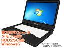 中古パソコン【Windows7】 [X58Aw][わけあり大特価][無線LAN対応] 第3世代Core i5 Windows7機種問わずノートパソコン (Core i5 4GB 250..