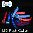 【L'ange】 LED フラッシュ 首輪 Mサイズ 【LED Flash Pet Collar】 LED Item Collection