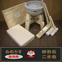 餅つき道具 二升用臼 木台・杵S・子供用キネ大小2本・二升用のし板・餅箱セット