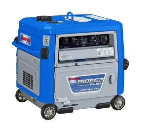 送料無料(沖縄・離島のぞく)デンヨー 小型ガソリンエンジン溶接・発電機 GAW-150ES2 ガソリンエンジン溶接機+発電機 ウェルダー