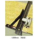 黒 シンワ エルアングル定規EX 78032 1m 1M 1000mm 丸のこ定規