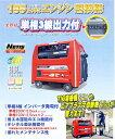 送料無料(沖縄・離島のぞく)新ダイワ EGW185M-IST エンジン溶接機 200V インバーター発電付 shindaiwa