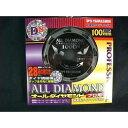 山真 オールダイヤモンド CYT-YSD-100D8 100×20×1.8×8P 窯業系サイディング用チップソー 100mm