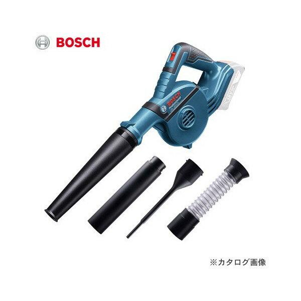 BOSCH GBL18V-120H バッテリーブロワ 本体のみ ボッシュ