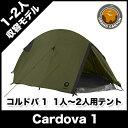 Grand Canyon (グランドキャニオン) Cardova 1 (コルドバ 1) 1人〜2人用テント ソロやツーリングに オリーブ [並行輸入品]