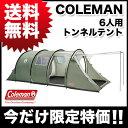 【送料無料】海外限定 COLEMAN コールマン6人用トンネル カマボコ テント