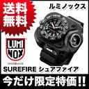 LUMINOX (ルミノックス)腕時計 リストライト