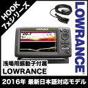 【送料無料】LOWRANCE(ローランス) HOOK-7x CHIRP 浅場用 ダウンスキャン 83/200 kHz / 455/800 kHz トランスデューサ 振動子付属 日本語表示 魚群探知機 [並行輸入品]