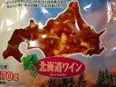 北海道産「味付 ジンギスカン」270g入り 北海道ワイン漬け北海道産    【smtb-TK