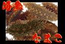 【希少】数量限定北海道産「活」 ナマコ 1Kg入り  【smtb-TK】【smtb-tk】【k】   【楽ギフ_包装】【楽ギフ_のし】 【楽ギフ_のし宛書】【RCP】 10P03Sep16