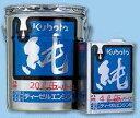 クボタ エンジンオイル 純オイル 20L缶スーパーCD D10W-30 農機機械 オイル