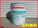 ヤンマー エンジンオイル 20L缶 クリーンロイヤルオイルDH-2 10W-30 農業機械 オイル