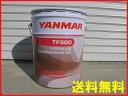 ヤンマー ミッションオイル 20L缶 TF300コンバイン用 農機機械 オイル
