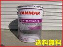 ヤンマー エンジンオイル 20L缶 ワンダーロイヤルオイルCF 10W-30 農業機械 オイル