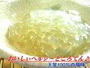 【低カロリー 食品】たっぷり食べれるウマイ極細高千穂ところてんカップ★6kg!タレとの絡みがバツグン♪【RCP】