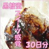 30日分(7.5kg) 黒糖蜜のみ たっぷり食べれるウマイ高千穂ところてん★ダイエットに毎日一袋♪【RCP】【140405coupon300】
