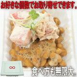 ■九州産40g納豆■【国産大豆】お好きな個数でお取り寄せして頂けます。【RCP】九州産納豆40g