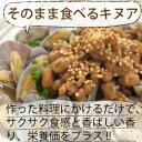 【送料無料】そのまま食べられる!さくさくキヌア35g