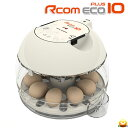 Rcomエコプラス10 手動転卵孵卵器