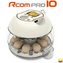 Rcomプロ10 小型自動孵卵器(ふ卵器・ふ卵機)
