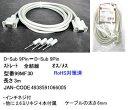 COMON(カモン) DB9P-DB9Pストレート(オス/メス) 3m [99MF30]