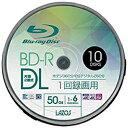 Blu-ray BD-R DL 1-6倍速 10枚スピンドル