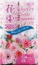 トイレットペーパー ダブル まとめ買い プリント花束 ピンク 96ロール/トイレットペーパーダブル 再生紙でできた花柄のプリント フローラルの香り