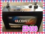 EB100 12V ディープ サイクル バッテリー 蓄電池 繰り返し使えるバッテリー 新品