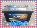 カーバッテリー グロバット 日本新発売 130E41R 2年保障 新品y