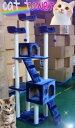 キャットタワー 猫タワー ワイド170cm カラー5色 置