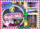 日東紡繊維使用 MARUMA PEライン 500m 8編み サイズ/1.5号2号3号4号6号8号 6サイズ カラー/レインボー ホワイト イエロー ピンク 4色 y
